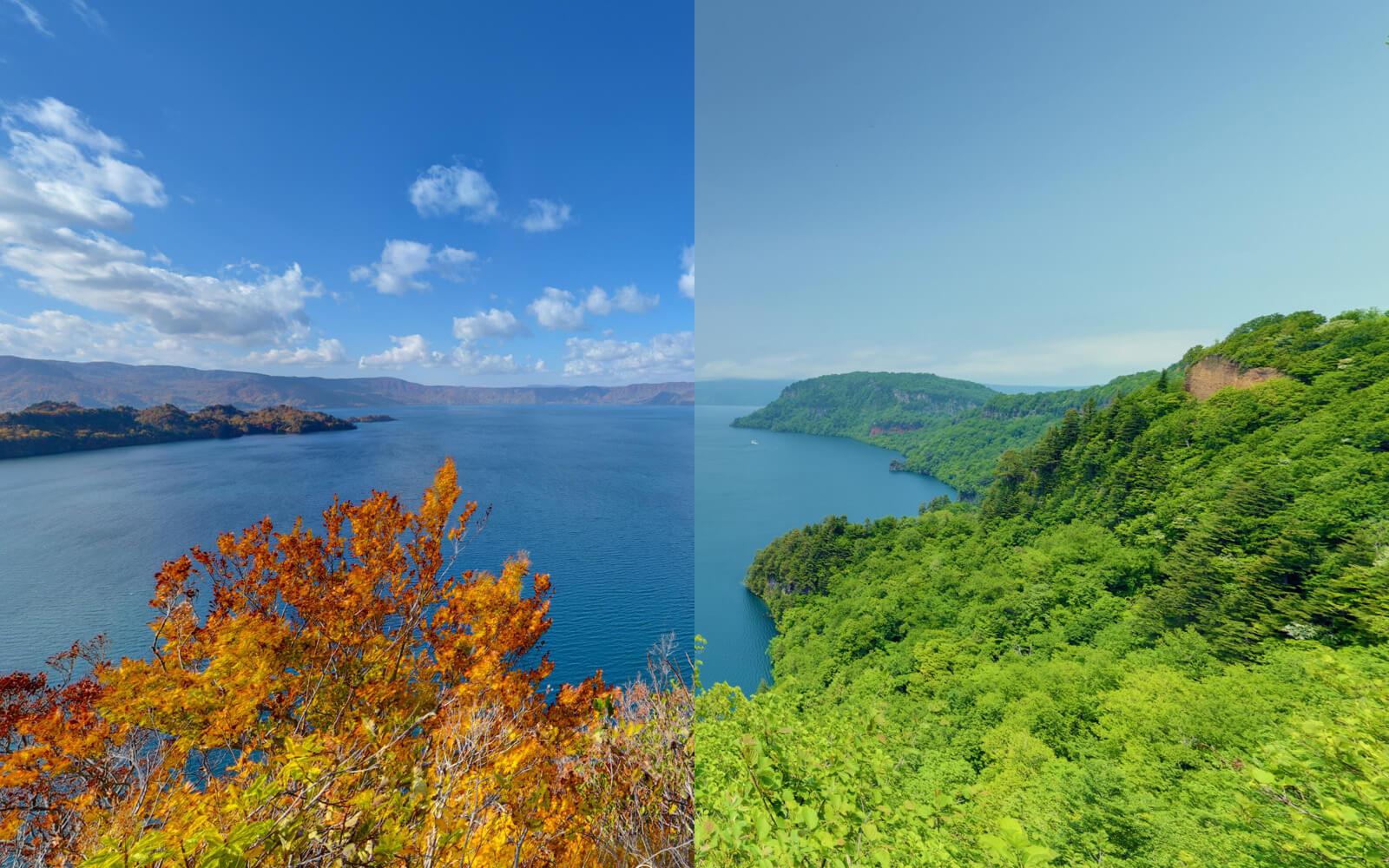 十和田湖 - 夏秋冬 –
